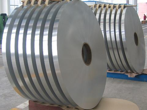 طرح توجیهی نورد گرم دوازده هزار تنی تولید تسمه فولادی
